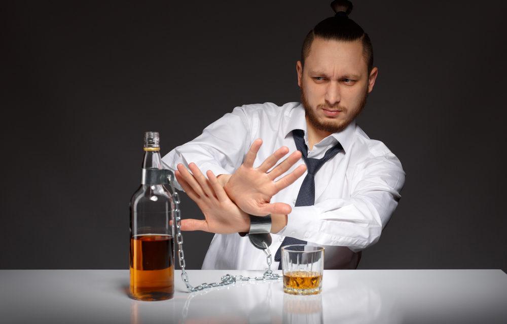вшивание от алкоголизма